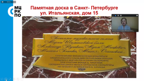 Московское долголетие-15-03-2021-Европа-группа-1