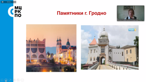 Московское долголетие-15-03-2021-Европа-группа-2