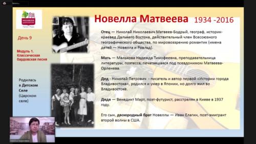 Московское долголетие-15-03-2021-барды-классика