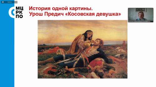 Московское долголетие-29-03-2021-Европа-группа-1