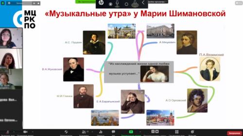 Московское долголетие-29-03-2021-Европа-группа-2