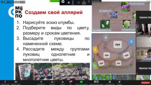 Московское долголетие-29-03-2021-садоводство