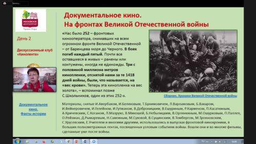 Московское долголетие-14-05-2021-кинолента