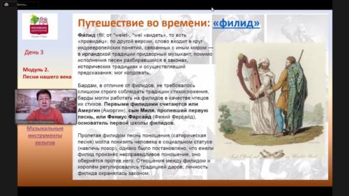 Московское долголетие-14-05-2021-клуб-бардовской-песни-продолжение