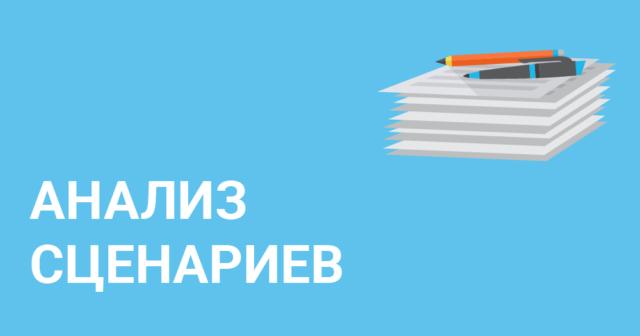3инструменты_модерации