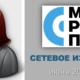Козлова АВ_Сетевое издание